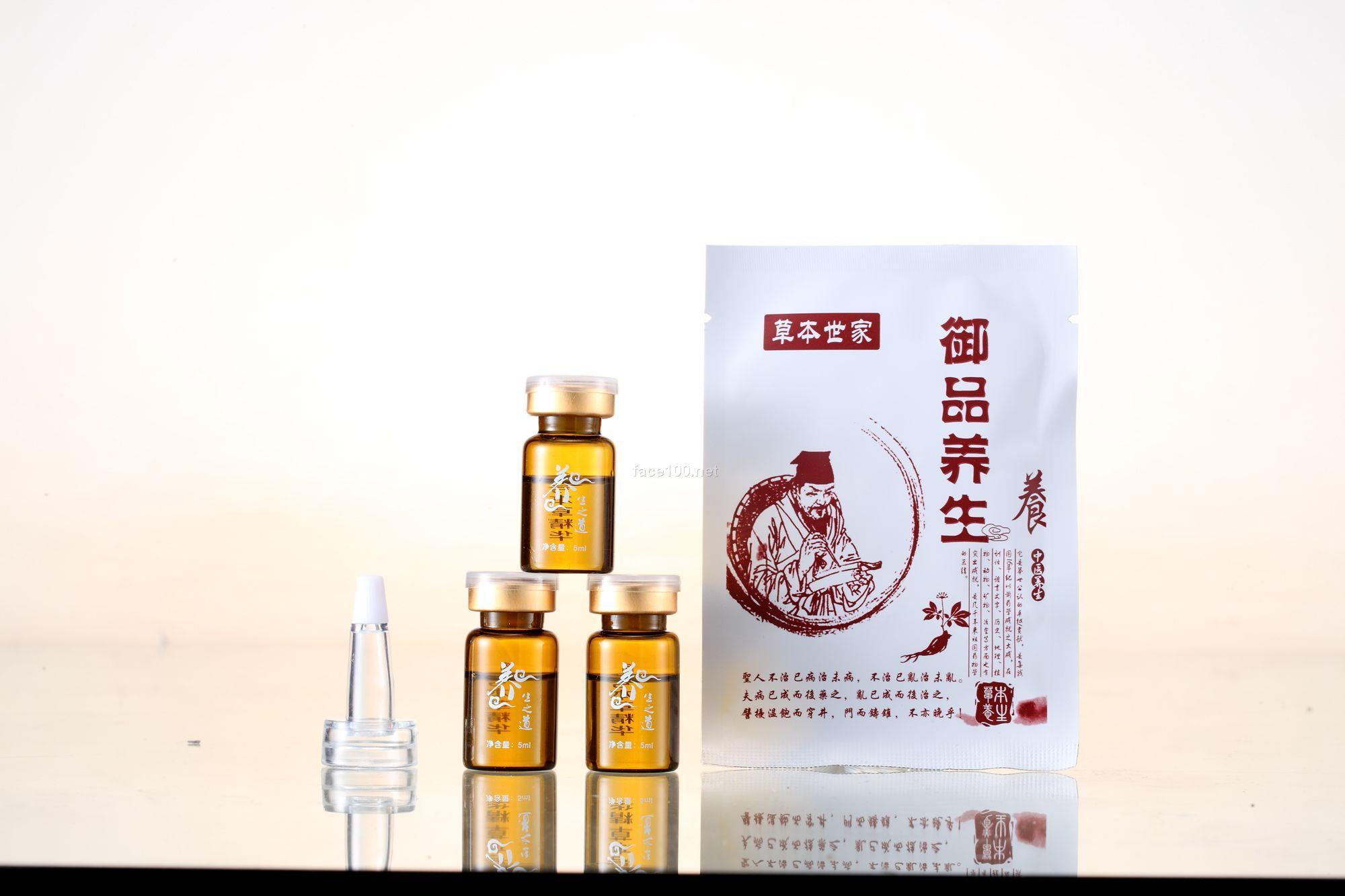 蜂疗—法国雅馨安娜盆部理疗养生套