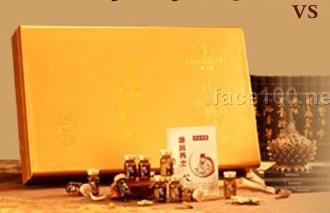 蜂疗—法国雅馨安娜脚部理疗养生套