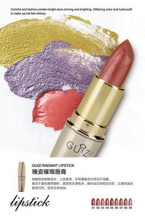 2008年彩妆十大具影响力品牌