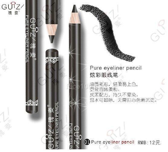 炫彩眼线笔/Pure Eyeliner Pencil