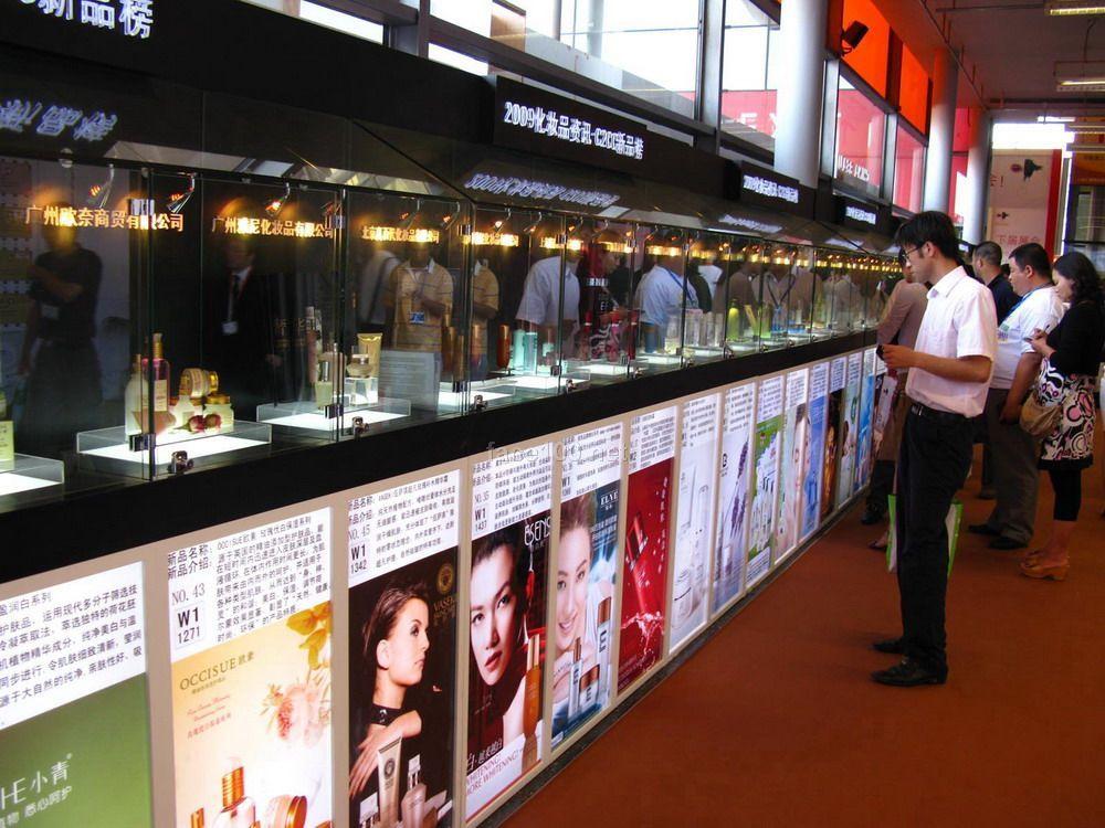 2011年化妆品博览会精品廊-瑰姿彩妆