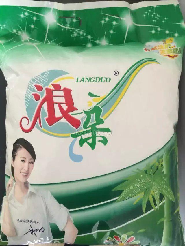 竹盐系列洗衣粉代理