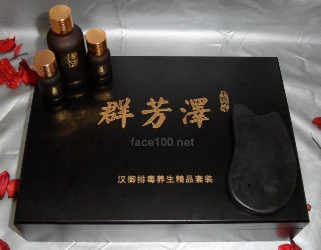 美容院加盟好项目 专业线首选产品-汉御排毒养生精品套装