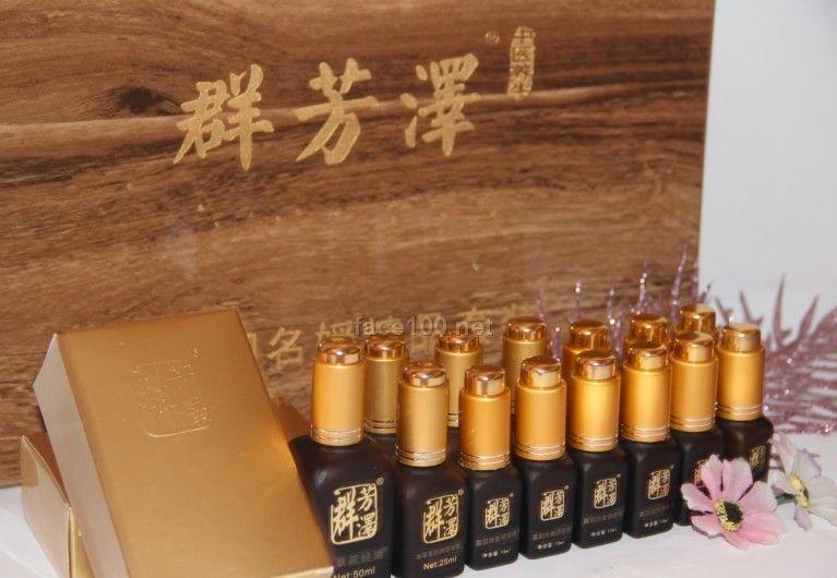 美容院加盟好项目 群芳泽专业养生系列产品第二代经典套盒──古御名媛精品系列