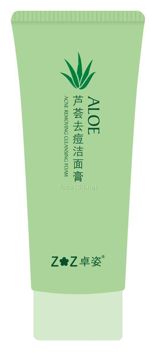 美康芦荟原汁