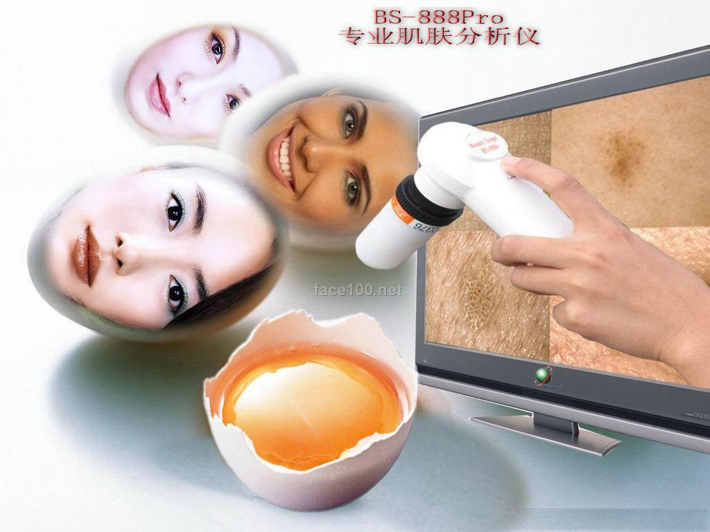 888Pro专业皮肤虹膜检测仪