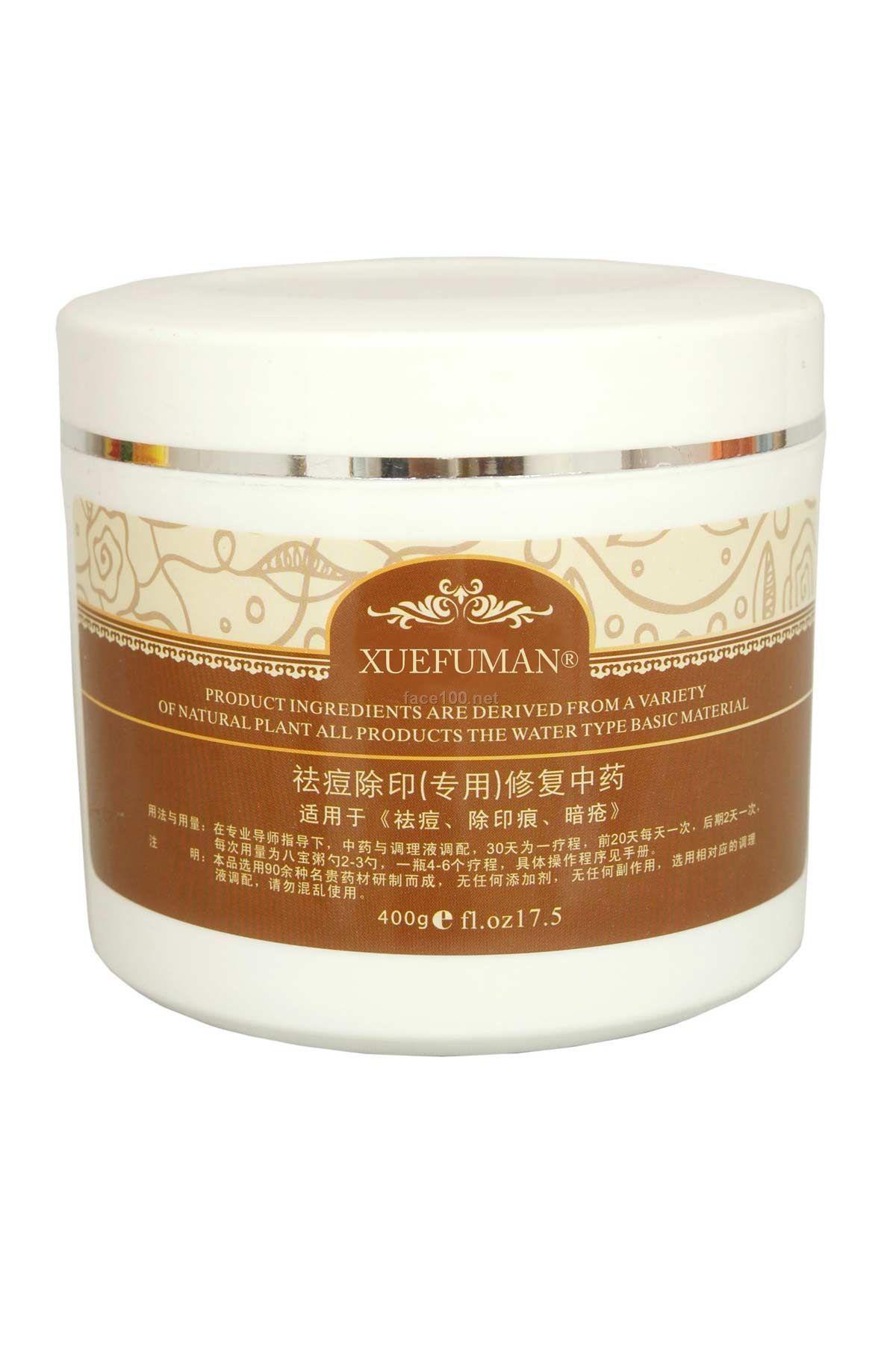 雪肤曼疗效型中药调理类产品14种招商美容院产品