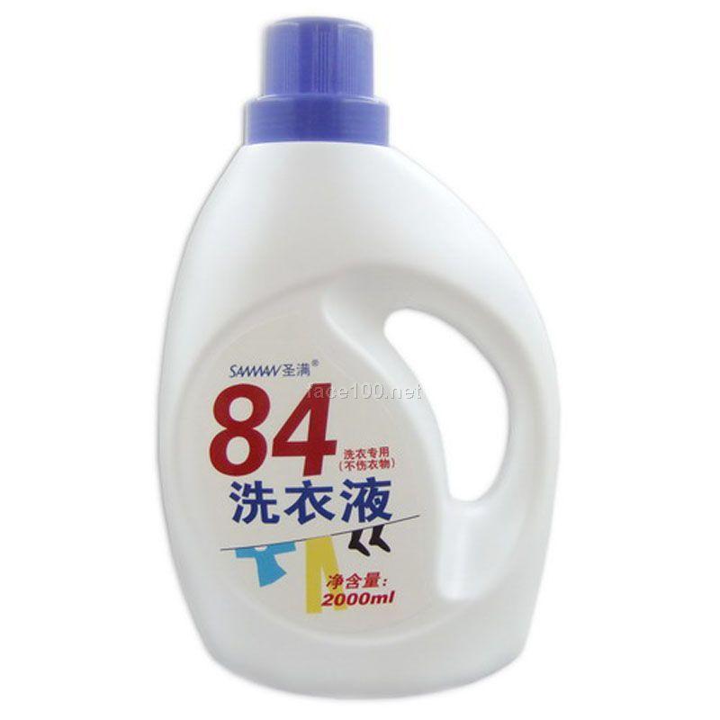 圣满 84系列洗衣液500ml、1000ml、2000ml全国招代理