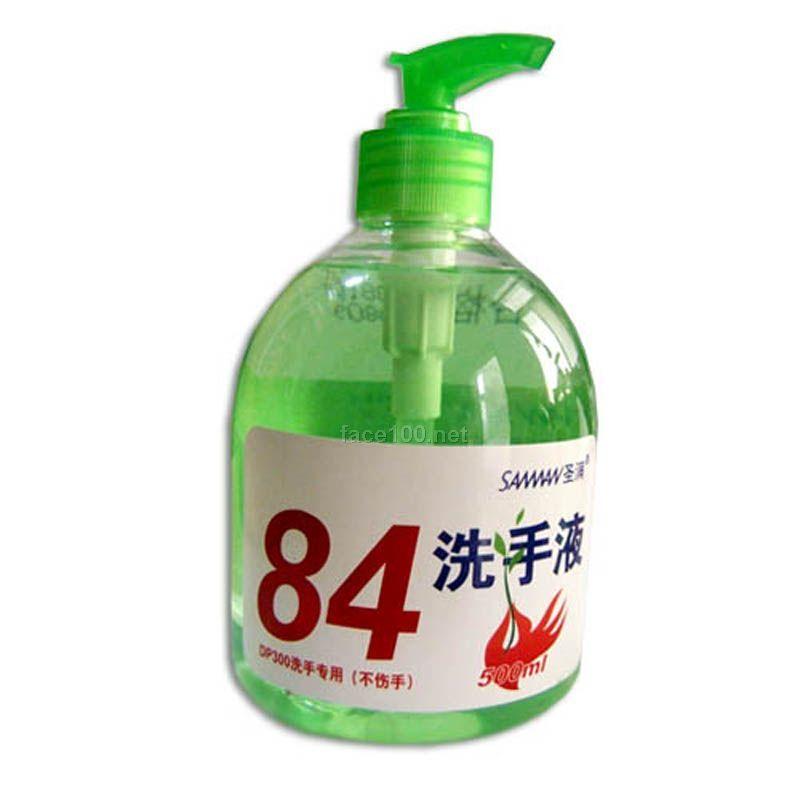 84高效除菌洗手液,有效除掉手部污渍,不伤手,手留余香