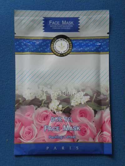 台湾原装进口专业线泊堤尔玫瑰美白面膜