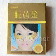 梦蒂蕾莎眼黄金眼贴膜 祛眼纹、眼袋、黑眼圈