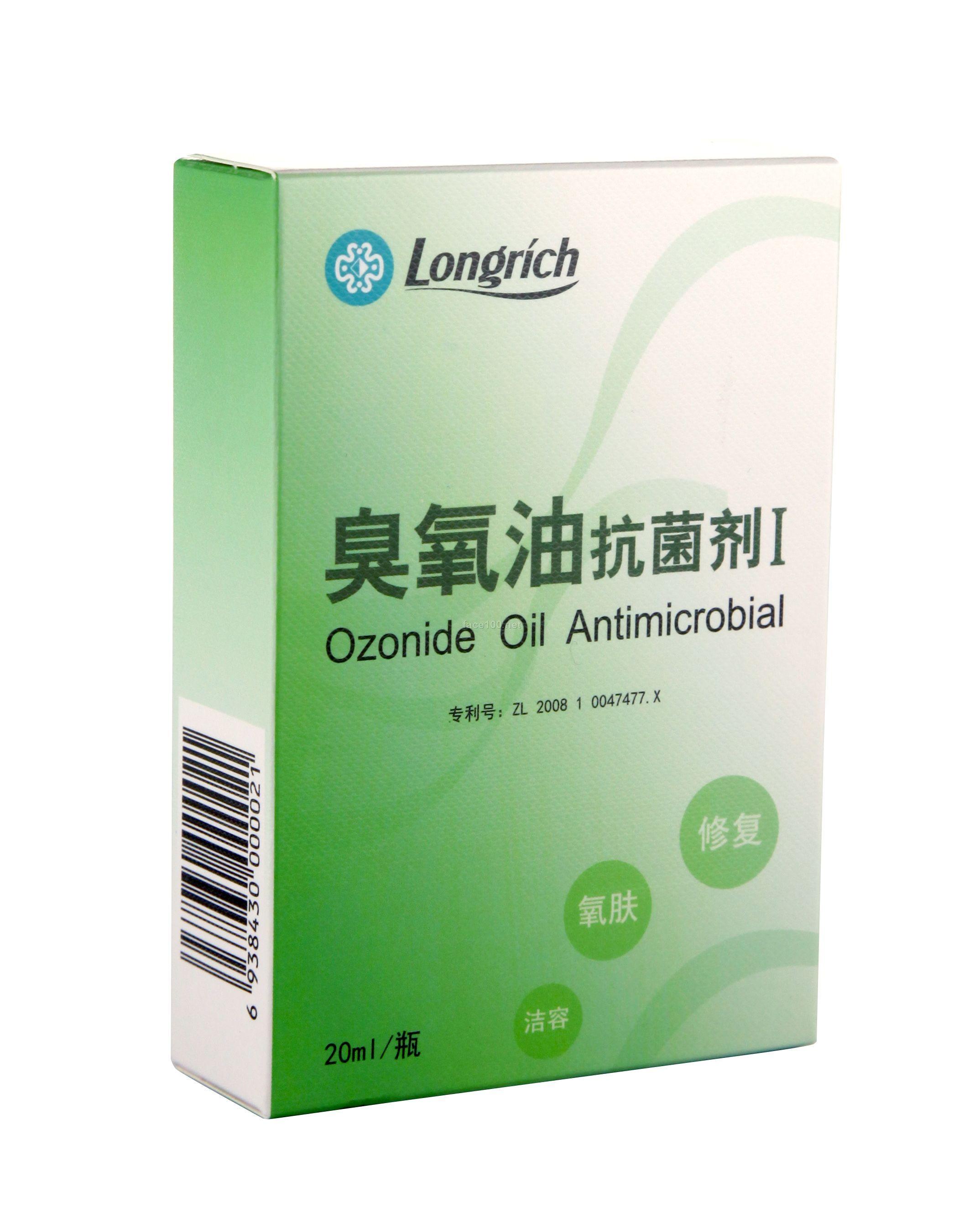 Longrich 臭氧油抗菌剂