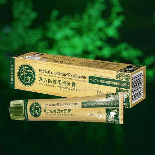 草方防蛀固齿牙膏