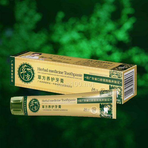 草方养护牙膏