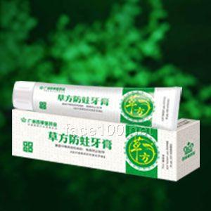 草方防蛀牙膏