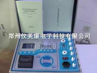 室内空气甲醛检测仪六合一