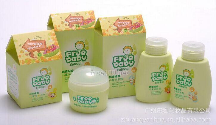 自由宝贝儿童洗护、洁面、护肤、洗涤系列