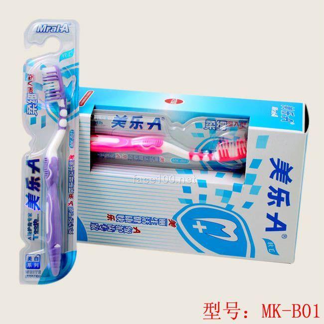 美乐A牙刷盒装MK-B01 lyf