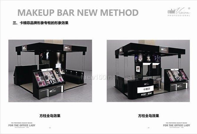 卡楠菲化妆品柜台