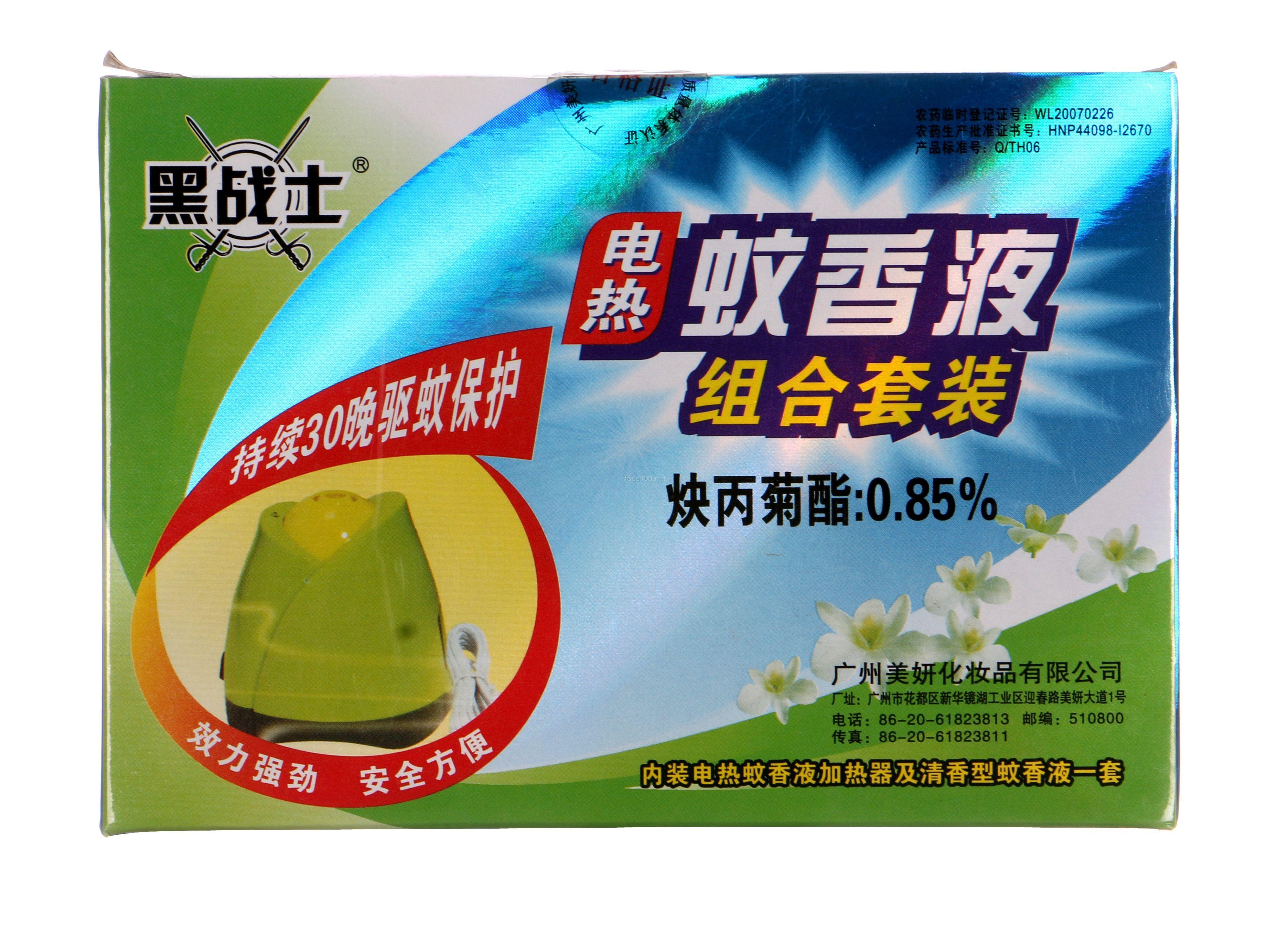 电热蚊香液(环保无味型)