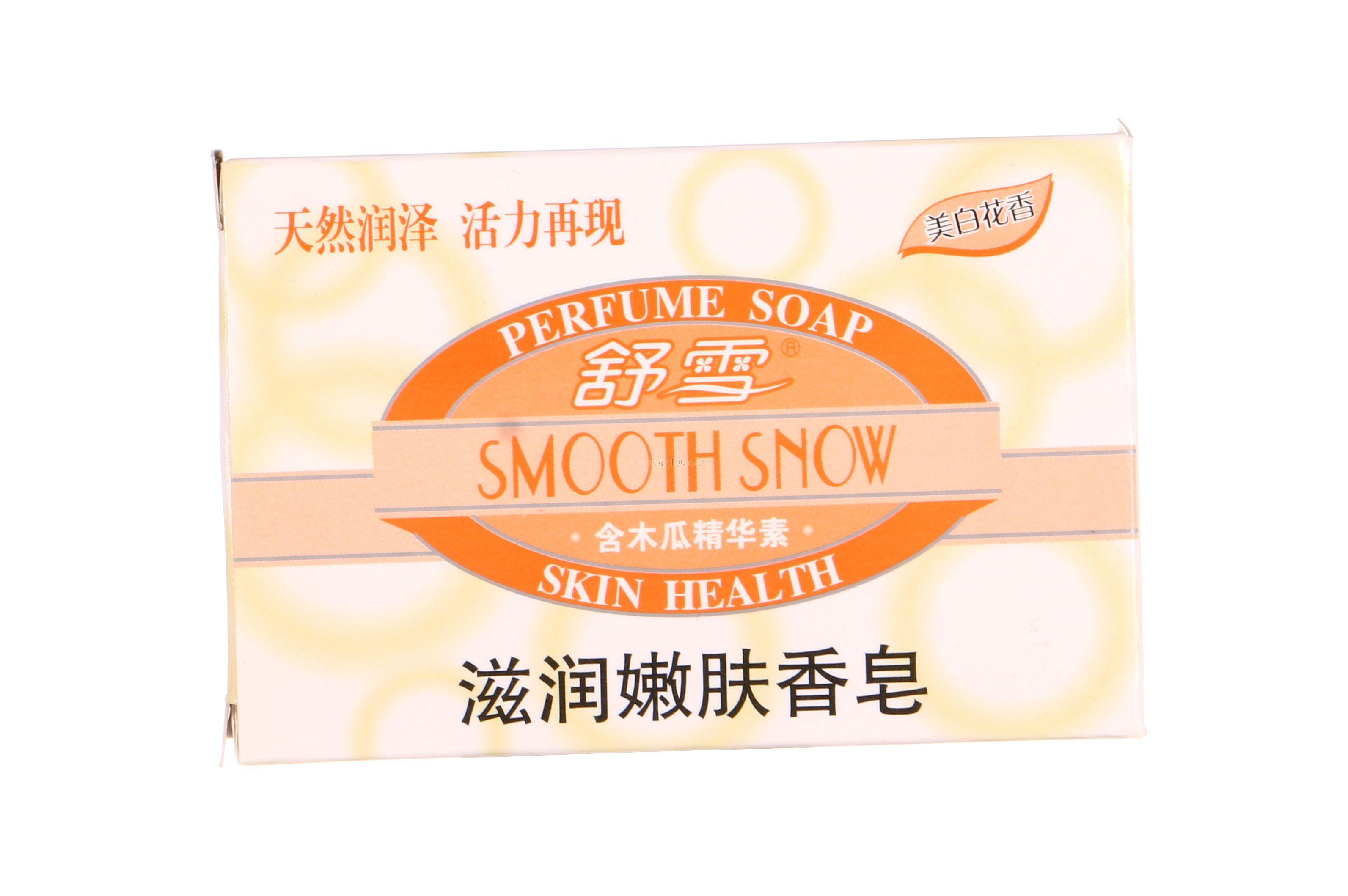 什么牌子的香皂最好