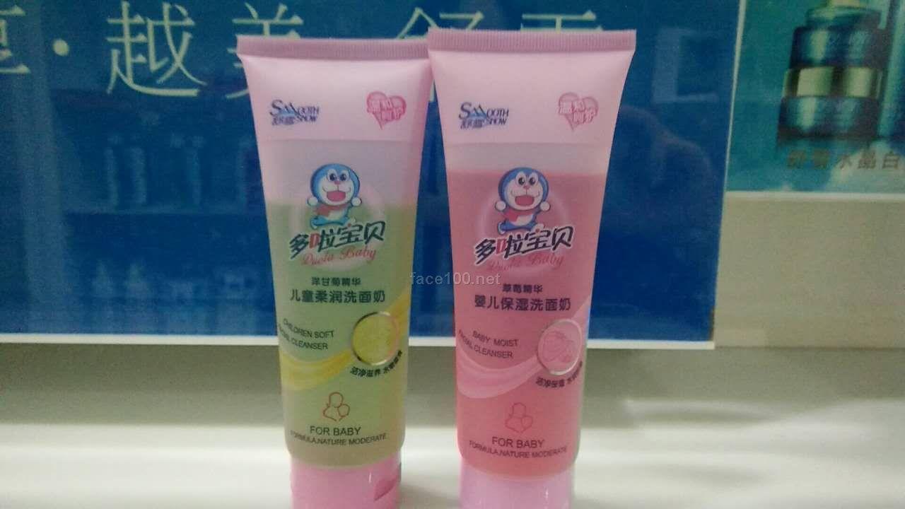 儿童保湿洁面乳批发代理