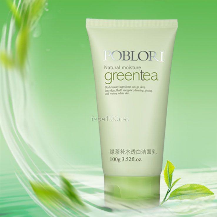 芭宝丽 膏霜系列绿茶补水透白洁面乳