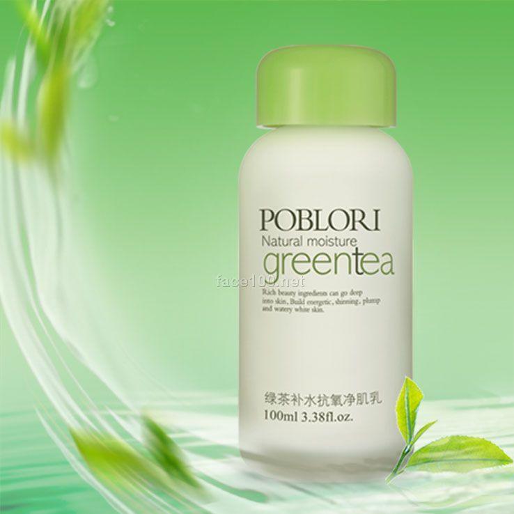 芭宝丽 膏霜系列绿茶补水抗氧净肌乳