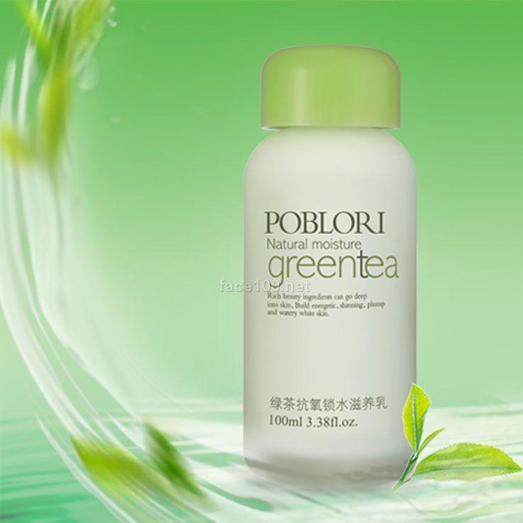 芭宝丽 膏霜系列绿茶抗氧锁水滋养乳
