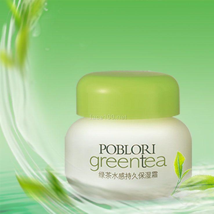 芭宝丽 膏霜系列绿茶水感持久保湿霜