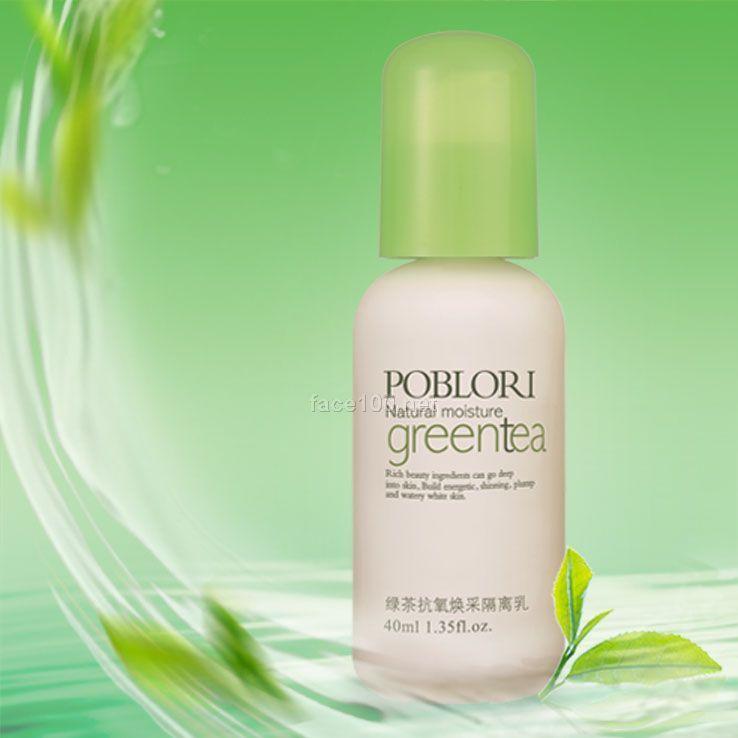 芭宝丽 膏霜系列绿茶抗氧焕采隔离乳(2个色)