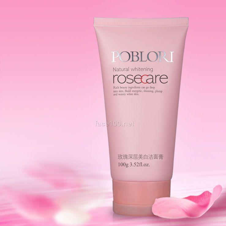 芭宝丽 膏霜系列玫瑰深层美白洁面膏