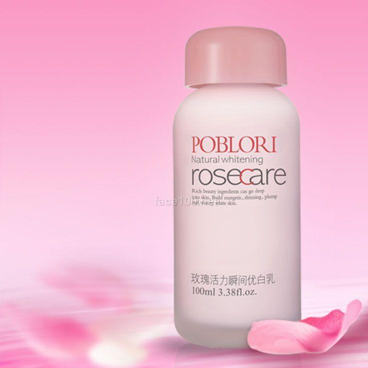 芭宝丽 膏霜系列玫瑰活力瞬间优白乳