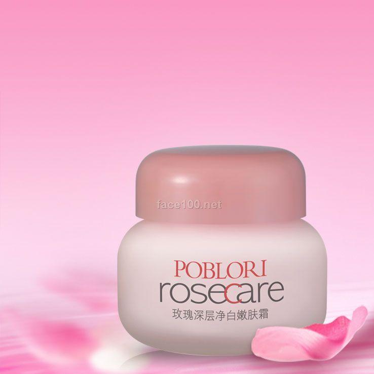 芭宝丽 膏霜系列玫瑰深层净白嫩肤霜