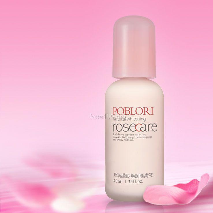 芭宝丽 膏霜系列玫瑰莹肤焕颜隔离液(2个色)