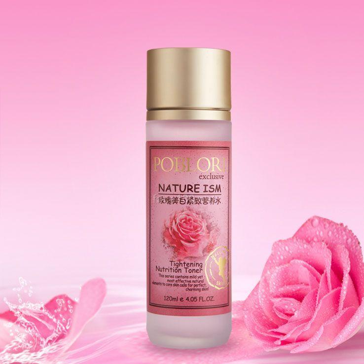 芭宝丽 膏霜系列玫瑰美白紧致营养水