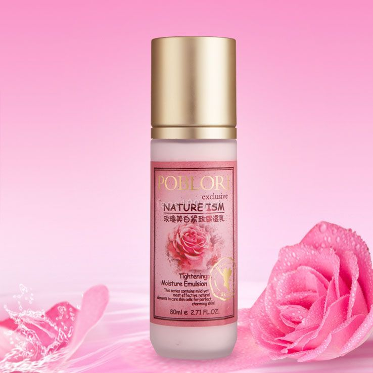 芭宝丽 膏霜系列玫瑰美白紧致保湿乳