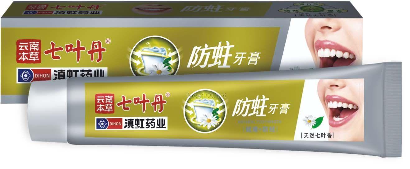 七叶丹防蛀牙膏(天然七叶香型)100g