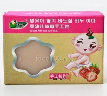 手诺婴幼儿手工技巧皂_天津哈福驰达生物科技鹰击长空小草莓图片