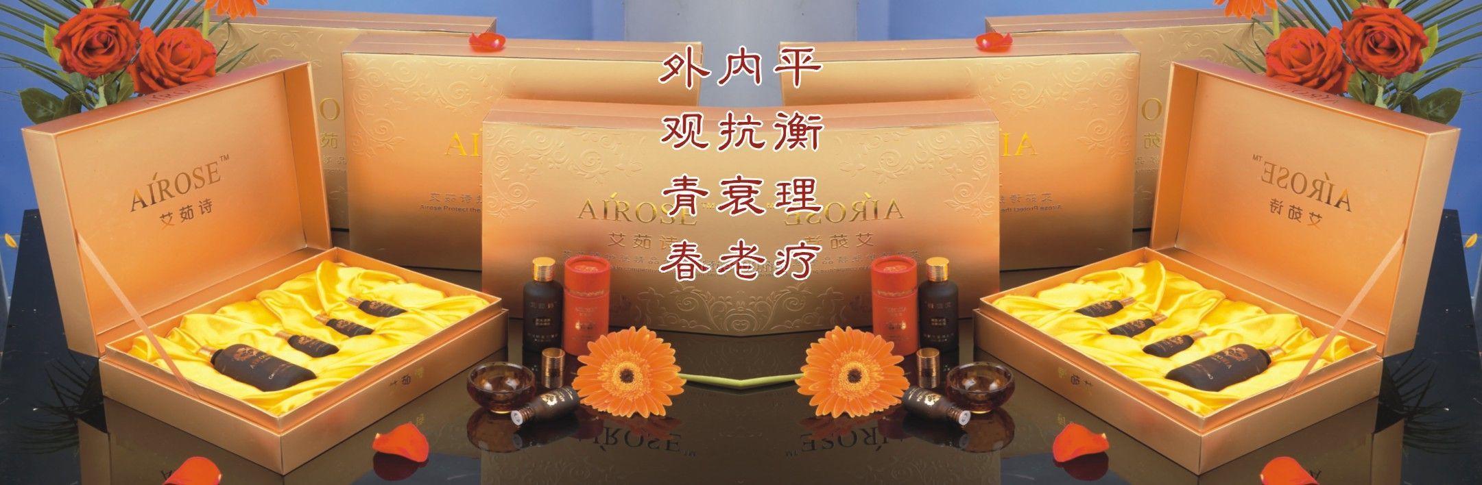 暖宫散寒本草养生组合(11件套)