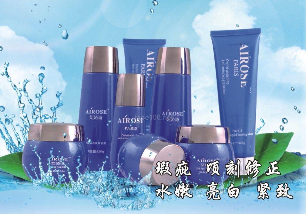 美容院产品氨基酸透活净化舒敏按摩膏