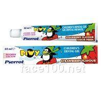 Pierrot倍诺洁儿童果味牙膏 草莓味