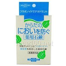 伊尤赛叶绿素香体皂
