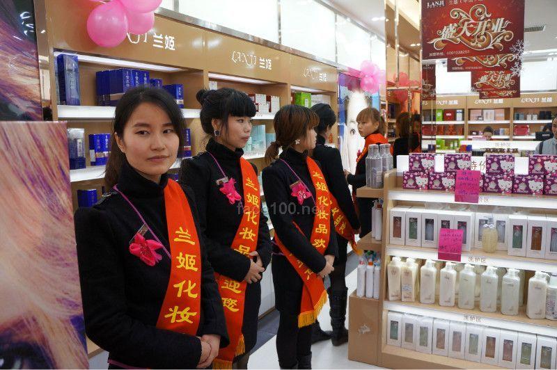 国内外化妆品批发