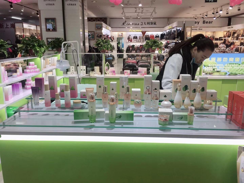 兰姬美妆连锁店加盟植物护肤