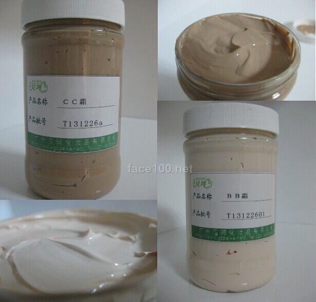 BB霜,CC霜护肤品OEM加工