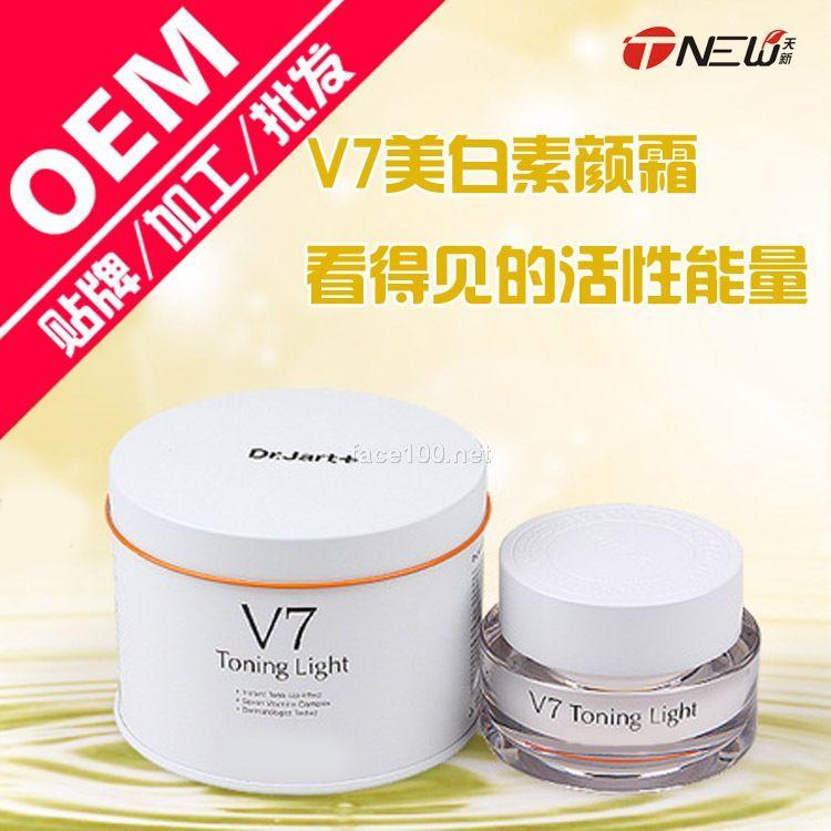 OEM贴牌加工 韩国正品V7素颜霜