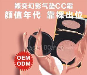 气垫CC霜   BB霜  现货批发 OEM/ODM
