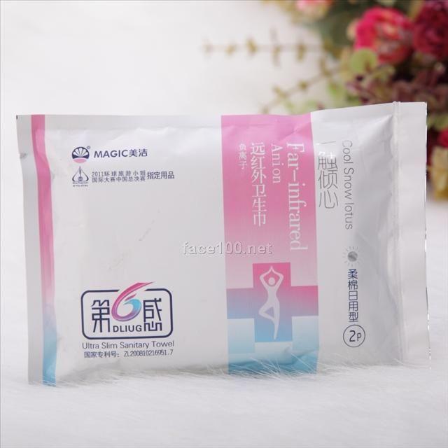 免费加盟第6感负离子卫生巾