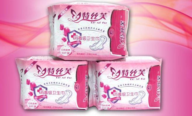 少女卫生巾 徐州豪瑞斯商贸有限公司